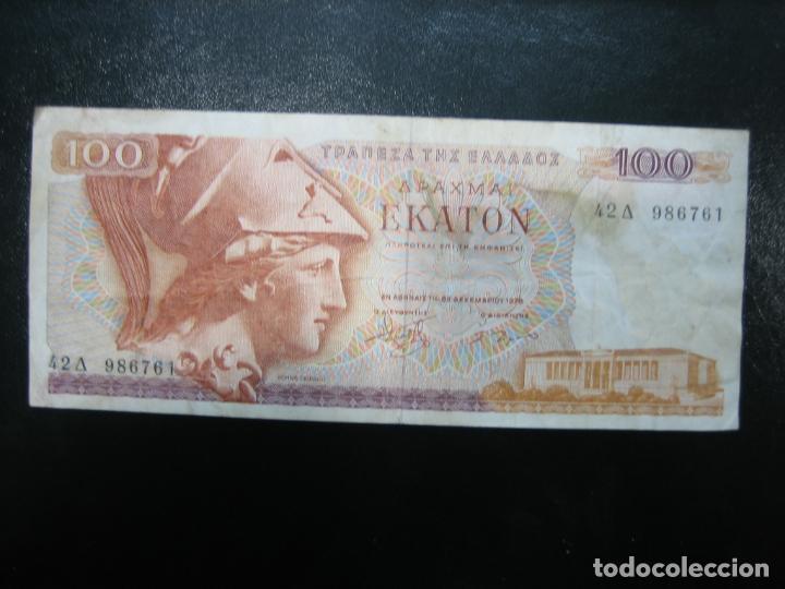 ANTIGUO BILLETE EXTRANJERO (Numismática - Notafilia - Billetes Extranjeros)