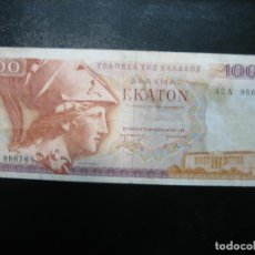 Billetes extranjeros: ANTIGUO BILLETE EXTRANJERO. Lote 194238447