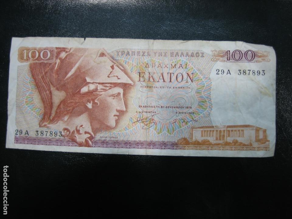 Billetes extranjeros: Antiguo billete extranjero - Foto 2 - 194238485