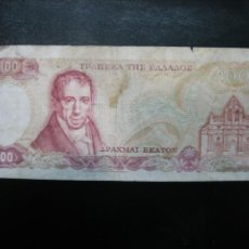 Billetes extranjeros: ANTIGUO BILLETE EXTRANJERO. Lote 194238485