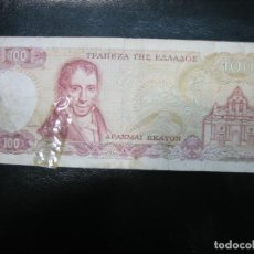 Billetes extranjeros: ANTIGUO BILLETE EXTRANJERO. Lote 194238503