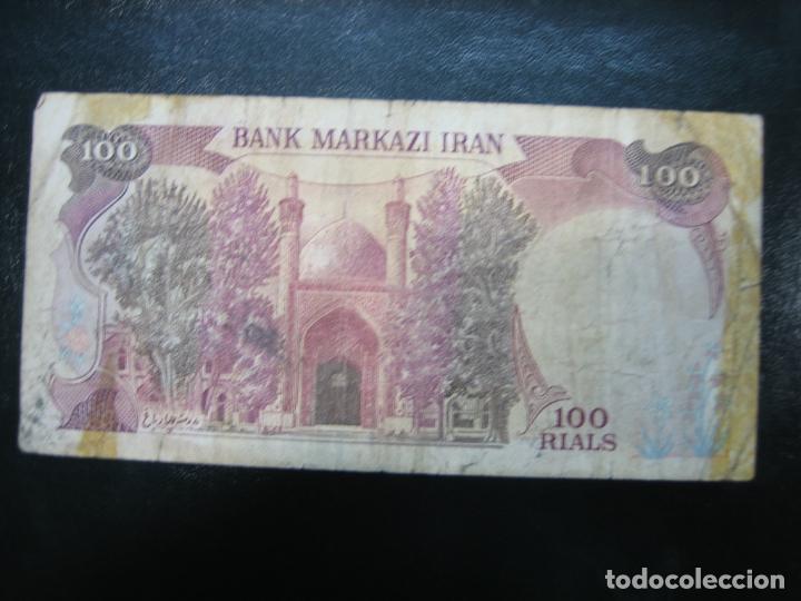 Billetes extranjeros: Antiguo billete extranjero - Foto 2 - 194238548