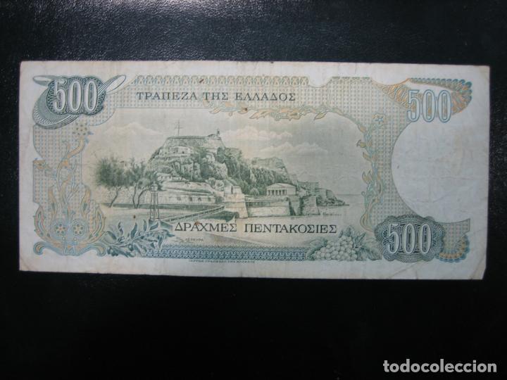 Billetes extranjeros: Antiguo billete extranjero - Foto 2 - 194238630
