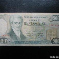 Billetes extranjeros: ANTIGUO BILLETE EXTRANJERO. Lote 194238630