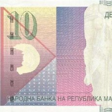 Billetes extranjeros: BILLETE DE MACEDONIA 10 DINARES 2011 SC. Lote 194253546