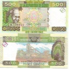 Billetes extranjeros: BILLETE DE GUINEA 500 FRANCOS 2017 SC. Lote 194253681
