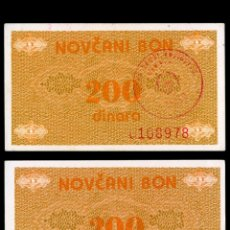 Billetes extranjeros: BILLETE DE BOSNIA 200 DINAR RESELLO TRAVNIK. Lote 194256117