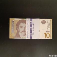 Billetes extranjeros: SERBIA - TACO 100 BILLETES 10 DINAR 2.013. Lote 194294332