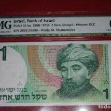 Billetes extranjeros: ISRAEL 1986 1 NEW SHEQEL PMG 63 EPQ. Lote 194368183