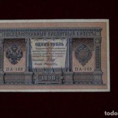 Billetes extranjeros: 1 RUBLO 1898 GOBIERNO PROVISIONAL (1917) RUSIA. SERIE HA-168. P# 15. Lote 194368725
