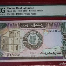 Billetes extranjeros: SUDAN 1989 L100 PMG 66 EPQ. Lote 194368881