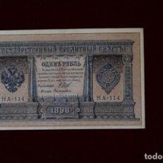 Billetes extranjeros: 1 RUBLO 1898 GOBIERNO IMPERIAL (1915-1917) RUSIA. SERIE HA-114. P# 15. Lote 194368946