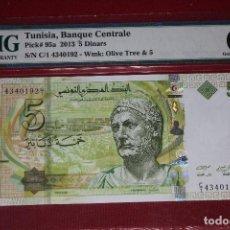 Billetes extranjeros: TUNISIA 2013 5 DINARS PMG 66 EPQ. Lote 194369392