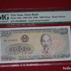 Billetes extranjeros: VIET NAM 1988 1000 DONG PMG 68 EPQ. Lote 194369603