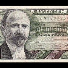 Billetes extranjeros: MÉXICO 500 PESOS 1984 PICK 79B SERIE EA SC UNC. Lote 194394591