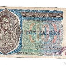 Billetes extranjeros: BILLETE DE CONGO DE 10 ZAIRES DE 1971. MBC. WORLD PAPER MONEY-15A (BE186). Lote 194494060