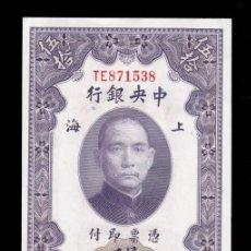 Billetes extranjeros: *** CHINA 50 CUSTOMS GOLD UNITS 1930. PICK 329. EBC/EBC+ ***. Lote 194497985