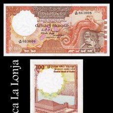 Billetes extranjeros: SRI LANKA 100 RUPEES 1982 PICK 95 SC- AUNC. Lote 194500490
