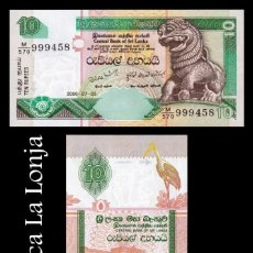 Billetes extranjeros: SRI LANKA 10 RUPEES 2006 PICK 108F SC UNC. Lote 194502088