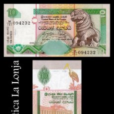 Billetes extranjeros: SRI LANKA 10 RUPEES 1995 PICK 108A SC UNC. Lote 194502862