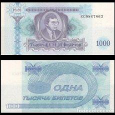 Billetes extranjeros: RUSIA 1000 BILLETOV 1994 DINERO PRIVADO S/C. Lote 194520606