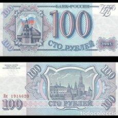 Billetes extranjeros: RUSIA 100 RUBLOS 1993 PIK 254 S/C. Lote 194521427