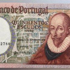 Billetes extranjeros: PORTUGAL. 500 ESCUDOS 1979. Lote 194525945