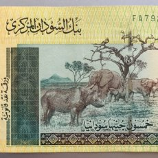 Billetes extranjeros: SUDAN. 50 LIBRAS. Lote 194526157