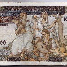 Billetes extranjeros: YUGOSLAVIA. SERBIA. 1000 DINARA 1941. Lote 194530450