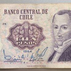 Billetes extranjeros: CHILE. 100 PESOS 1984. Lote 194531283