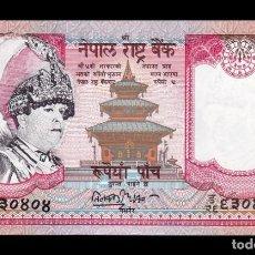 Billetes extranjeros: NEPAL 5 RUPEES 2002 PICK 46 SC UNC . Lote 194571108