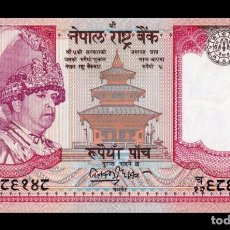 Billetes extranjeros: NEPAL 5 RUPEES 2003 PICK 53A SC UNC. Lote 194571805