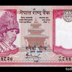 Billetes extranjeros: NEPAL 5 RUPEES 2005 PICK 53B SC UNC . Lote 194572493