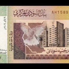 Billetes extranjeros: SUDAN 1 POUND 2006 PICK 64 SC UNC. Lote 194578955