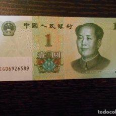 Billetes extranjeros: CHINA-BILLETE 1 YUAN-2019-SC-UNC. Lote 194627685