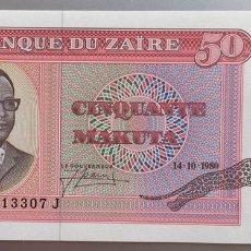 Billetes extranjeros: ZAIRE. 50 MAKUTA 1980. Lote 194630838
