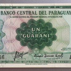 Billetes extranjeros: PARAGUAY. 1 GUARANI. Lote 194633737