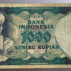 Billetes extranjeros: INDONESIA. 1000 RUPIAS 1975. Lote 194634112