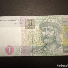 Billetes extranjeros: UCRANIA 1 HRYVNIA 2004. Lote 194635028