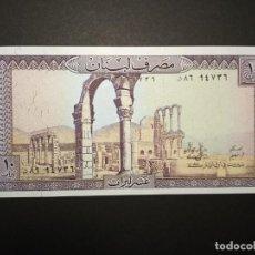 Billetes extranjeros: LIBANO 10 LIVRES 1986. Lote 194637342