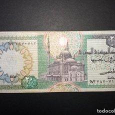 Billetes extranjeros: EGIPTO 20 POUNDS 1981-82. Lote 194639340