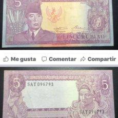Billetes extranjeros: INDONESIA P-82 5 RUPIAH 1960 VF. Lote 194647002