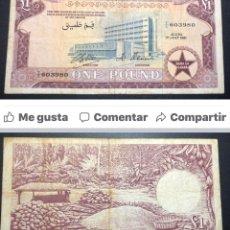 Billetes extranjeros: GHANA P-2C 1 POUND 1961 ESCASO. Lote 194647003