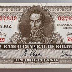Billetes extranjeros: BOLIVIA. 1 BOLIVIANO 1928. Lote 194647678