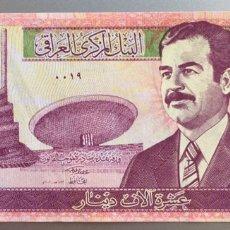 Billetes extranjeros: IRAQ. IRAK 10000 DINARES 2002. Lote 194647762