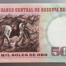 Billetes extranjeros: PERU. 5000 SOLES. Lote 194647790