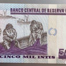 Billetes extranjeros: PERU. 5000 INTIS. Lote 194647803