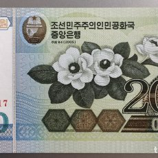 Billetes extranjeros: COREA DEL NORTE. KOREA. 200 WON. Lote 194647927
