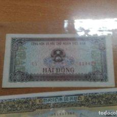 Billetes extranjeros: VIETNAM 1980, 2 DONG. Lote 194696852