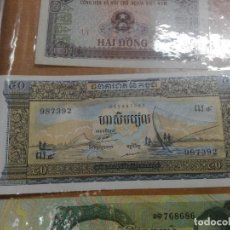 Billetes extranjeros: CAMBOYA 50 RIELS 1956-1975. Lote 194697042